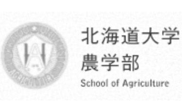 北海道大学 農学部 生物環境工学科